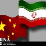 iran-china-flags