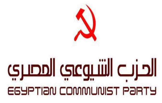 الحزب الشيوعي المصري: نتضامن مع الصين في مواجهة الحرب التجارية ...